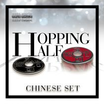 HOPPING HALF CHINESE SET