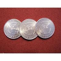 DOUBLE EXPANDED KENNEDY HALF SET J B PRO COIN LINE