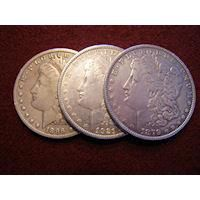 DOUBLE EXPANDED MORGAN SET J B PRO COIN LINE